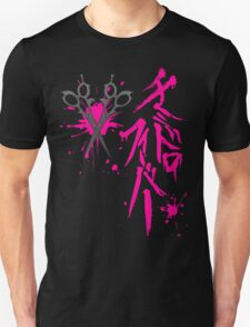 Dangan Ronpa: Genocider Syo Bloodstain Fever t-shirt T-Shirt