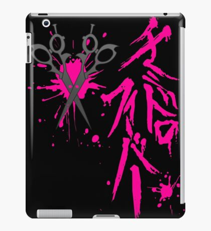 Dangan Ronpa: Genocider Syo Bloodstain Fever t-shirt iPad Case/Skin