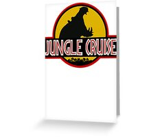Jungle Cruise Park (WITH TEXT) Greeting Card