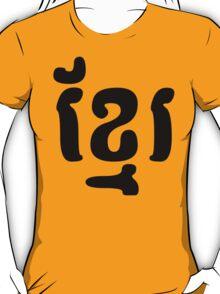KHMER T-Shirt