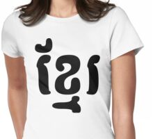 KHMER Womens Fitted T-Shirt