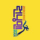 Run, don't walk! 런닝맨 Running Man iPhone Case~ [Korean Variety Show] by ruepaw