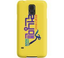 Run, don't walk! 런닝맨 Running Man iPhone Case~ [Korean Variety Show] Samsung Galaxy Case/Skin