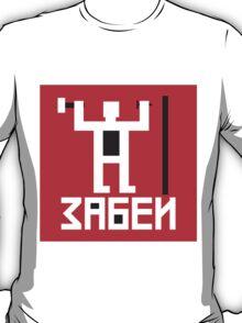 Zabei = screw it T-Shirt