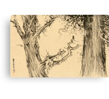 Japanese ink painting design Canvas Print
