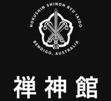 Zen Shin Kan Kids Clothes