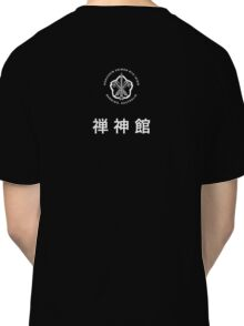 Zen Shin Kan Classic T-Shirt