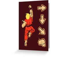 Know your Fighting Skills v2.0 Greeting Card