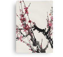 Japanese Cherry Blossom Sakura Design Canvas Print