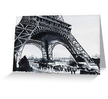 Tour Eiffel - Watercolor Greeting Card
