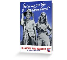 Be A Victory Farm Volunteer -- WWII Greeting Card