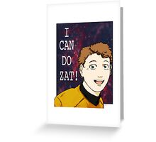 I can do that! Greeting Card