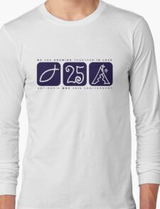 Antiokhia MBK 25th Anniversary Ver. 2 Long Sleeve T-Shirt