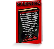 ☝ ☞ WARNING NEW KJV BIBLE COUNTERFEIT-GAME SYMBOLS-SYMBOLS MEANINGS- PLZ 4 THE LOVE OF U ALL AND YUR CHIILDREN PLZ WATCH VIDEO HUGS☝ ☞ Greeting Card