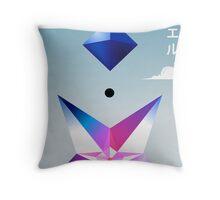 Angel 05: Ramiel Throw Pillow