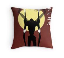 Angel 13: Bardiel Throw Pillow