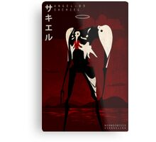 Angel 03: Sachiel Metal Print