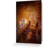 Chapel. Quinta da Regaleira. Capela Greeting Card