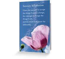 The Serenity Prayer Affirmation Card  Greeting Card