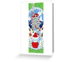 HOME FOR THE HOLIDAY / CHRISTMAS Greeting Card