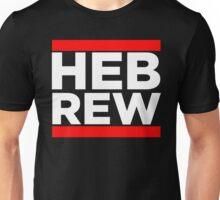 HEBREW 2 Unisex T-Shirt