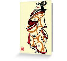 Tan E Kitsune Greeting Card