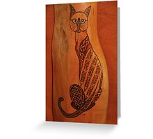 Pyrography: Celtic Cat -(please view large). Greeting Card