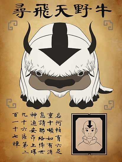 Lost Appa Poster by ashraae