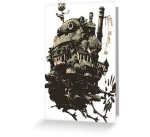 Robotic Castle Greeting Card
