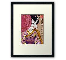 Cherry Blossom Parasol Print Framed Print