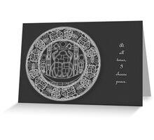 Resurrection Mandala - Card, White Design w/Msg Greeting Card