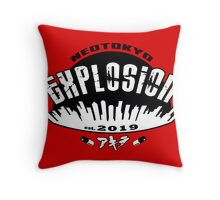 NeoTokyo Throw Pillow