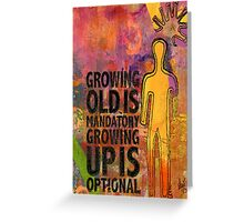 All Grown Up Greeting Card