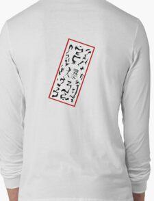 Paper bomb Long Sleeve T-Shirt