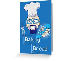Baking Bread Greeting Card