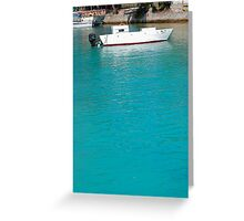 Lone caribbean fishing boat Greeting Card