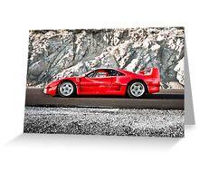 Ferrari F40 | Earth Scraper Greeting Card