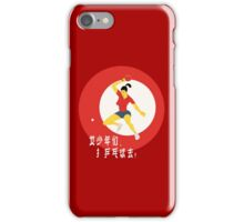 Go Play Ping Pong! iPhone Case/Skin