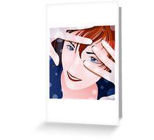 Funny II Greeting Card