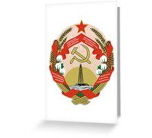 Socialist Azerbaijan Emblem Greeting Card