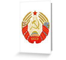 Socialist Byleorussian Emblem Greeting Card