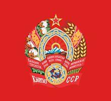 Socialist Kyrgyzstan Emblem Unisex T-Shirt