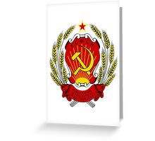 Soviet Russia Emblem Greeting Card