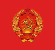 Socialist Ukraine Emblem Unisex T-Shirt
