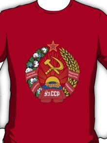 Socialist Uzbekistan Emblem T-Shirt