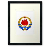 Socialist Yugoslavia Emblem Framed Print
