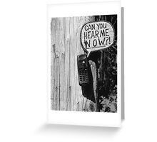 Long Distance Greeting Card