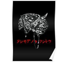 Lizard-King Poster