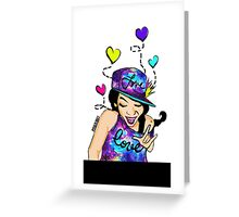 "Scream ""I LOVE YOU!"" Sign Language Greeting Card"