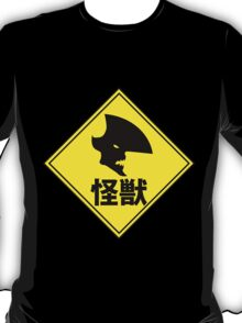 """Kaiju """"Strange Creature"""" Warning T-Shirt"""